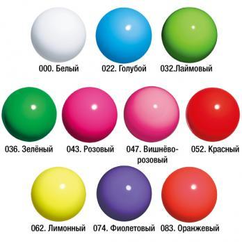 Мяч гимнастический однотонный 15см